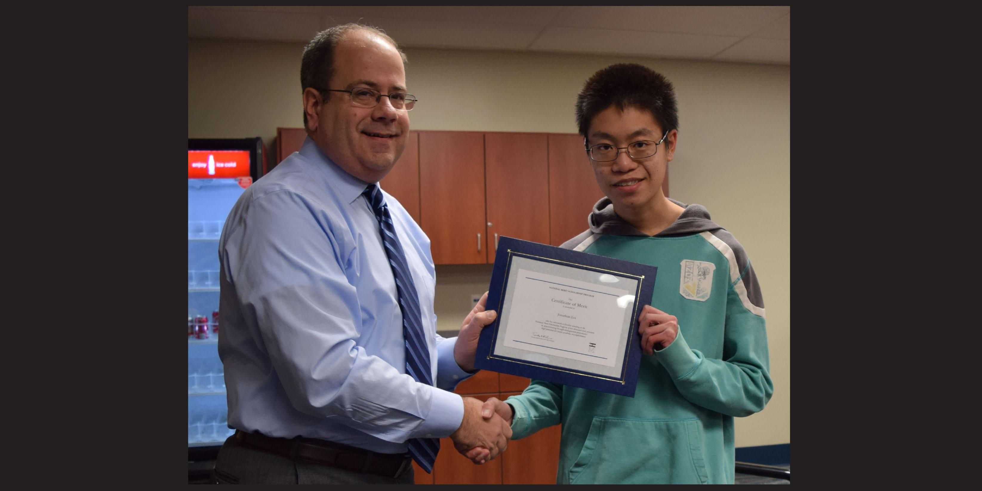 Addison Trail senior named as finalist in 2017 National Merit Scholarship Program